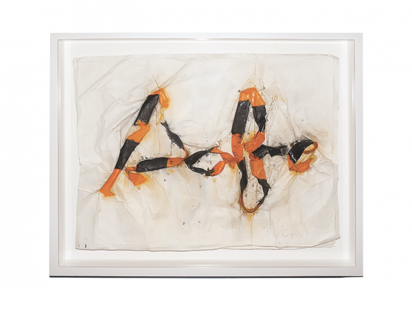 safe - 19 x 15 x 2.5 in - Protein resin, pigment, metal pins, rice paper - submerged in water and dried